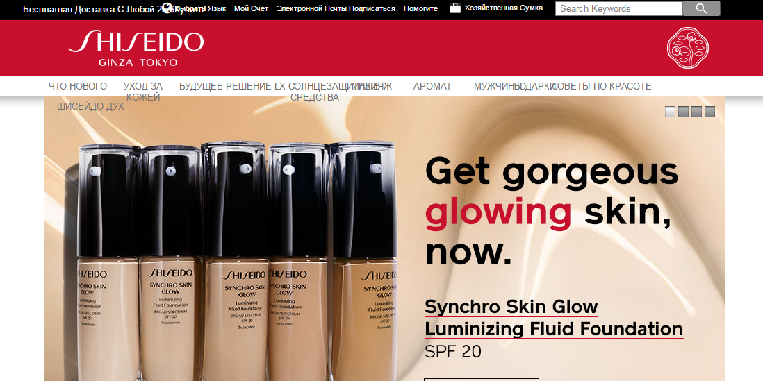 shiseido channeling cosmetics in china essay None of the companies below sell their products in china shiseido is a company that still tests on animals, but they own 3 cruelty-free brands sold at sephora:.